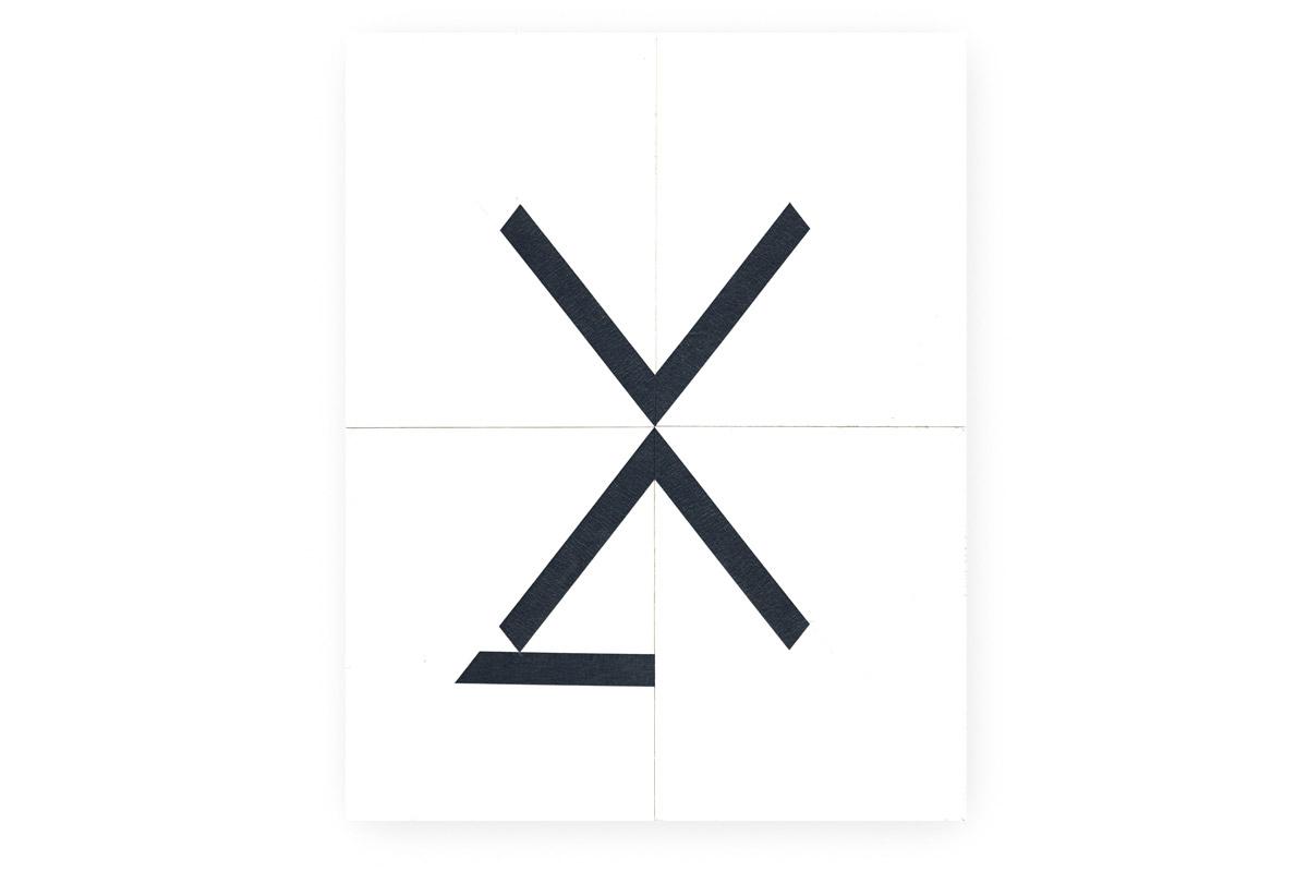x-set Image